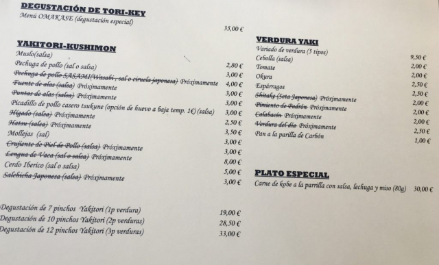 Carta del restaurante madrileño Tori-key. Diciembre 2016