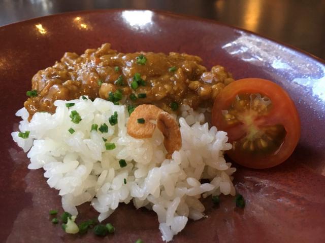 Curry de pollo con arroz del restaurante Tori-key. @Rosa Rivas