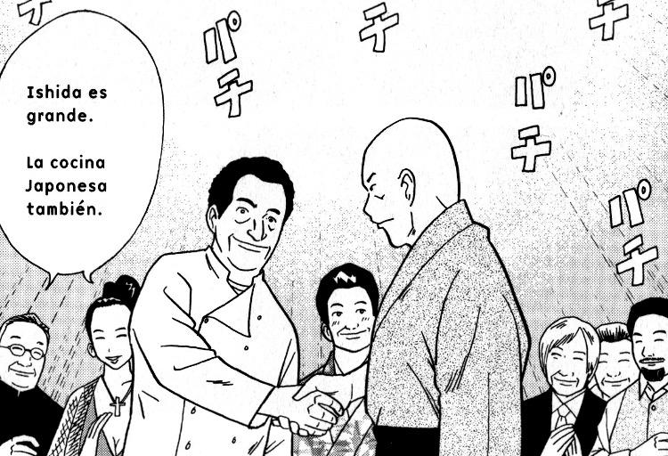 Viñeta del manga 'Mibu-Bulli'
