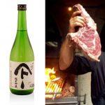 Sake-txuleton