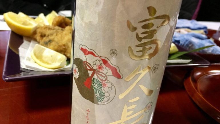 Sake y chuletón. Armonías vasco-japonesas